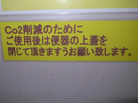 R0021854_02.JPG